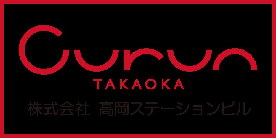高岡ステーションビルcrunTAKAOKA