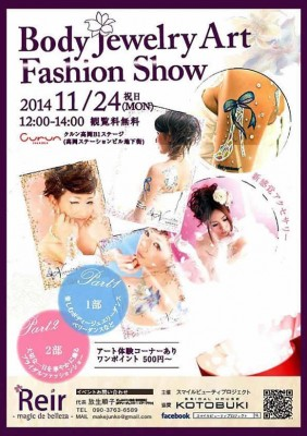 Body Jewelry Art Fashion Show